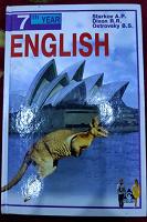 Отдается в дар Учебник по англ. яз., 11 класс