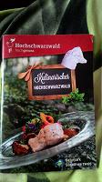 Отдается в дар Вкусности в Германии
