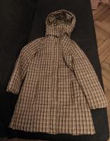Отдается в дар Куртка женская утеплённая