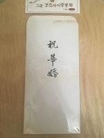 Отдается в дар Корейские конверты
