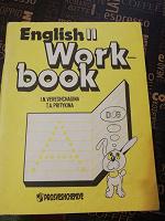 Отдается в дар Рабочая тетрадь по Английскому 2 часть.