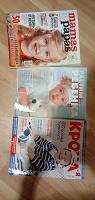 Отдается в дар журналы для будущих и молодых мам