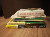Отдается в дар Книги по уходу за садом и огородом