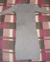 Отдается в дар Платье 46-48 на высокий рост