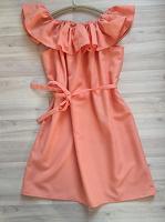 Отдается в дар летнее платье