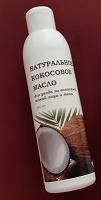 Отдается в дар Масло кокосовое