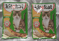 Отдается в дар Для кошек
