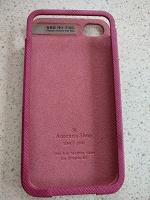 Отдается в дар Чехол на lPhone 4s