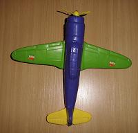 Отдается в дар Самолет