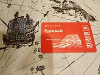 Отдается в дар Билетики метро для коллекции