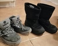 Отдается в дар Обувь 31-32 детская