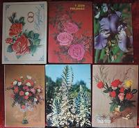 Отдается в дар Открытки- Цветы