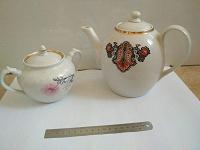 Отдается в дар Посуда разная (сахарница, заварочный чайник)