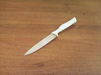 Отдается в дар Нож металлический