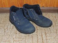 Отдается в дар Детские ботинки (10-11 лет)