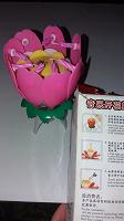 Отдается в дар Цветок со свечами музыкальный в торт
