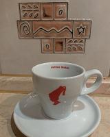 Отдается в дар Чашка с блюдцем Julius Meinl