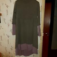 Отдается в дар Платье женское Sanabis