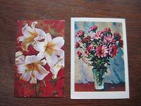 Отдается в дар открытки с цветами, СССР