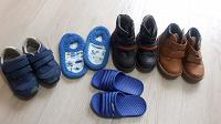 Отдается в дар Обувь на мальчика. Размер 25