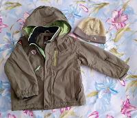 Отдается в дар Куртка и шапка для мальчика 4-5 лет.