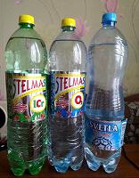 Отдается в дар Вода минеральная природная питьевая