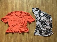 Отдается в дар Женская одежда