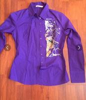 Отдается в дар Женская рубашка Flo&Jo