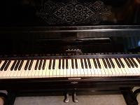 Отдается в дар фортепиано Заря