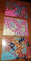 Отдается в дар Три открытки