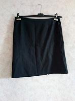 Отдается в дар офисная юбка