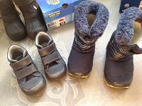 Отдается в дар Детская обувь 24-26-27-28