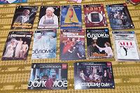 Отдается в дар Театральные Рекламные открытки, flycards