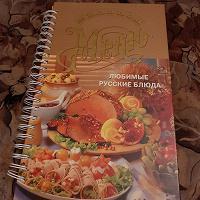 Отдается в дар Две книги по кулинарии