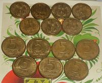 Отдается в дар Монеты России, 1992