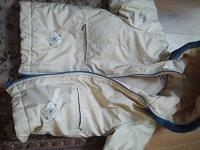 Отдается в дар Куртка 110-116