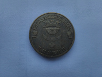 Отдается в дар Монета ГВС Тихвин 2014 год