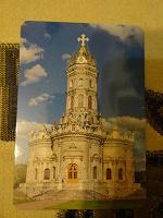 Отдается в дар Для православных