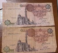 Отдается в дар Банкнота 1 фунт Египет