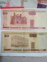 Отдается в дар Боны Республики Беларусь