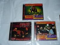 Отдается в дар MP3 диски металл