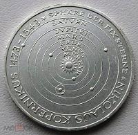 Отдается в дар Монета. Серебро.