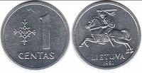 Отдается в дар Монета 1 цент Литва 1991год