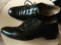 Отдается в дар ботинки Mascotte 38 размер