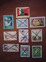 Отдается в дар Марочки азиатских стран