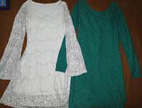 Отдается в дар Два кружевных платья S-XS