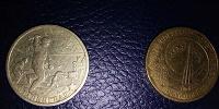 Отдается в дар Монеты — повторяшки