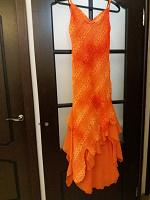 Отдается в дар Платье.