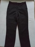 Отдается в дар Теплые штаны 44 размера.