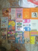 Отдается в дар Много разных книг